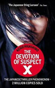 devotion of suspect x